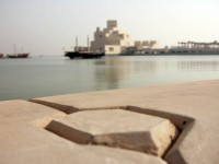 Museum of Islamic Art; Doha, Qatar