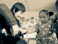 Autistic Center, Chengdu